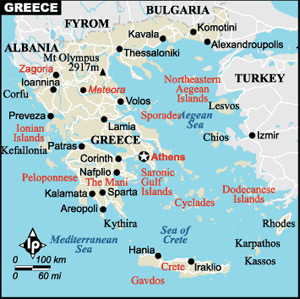 Greece Tour Packages GeTS Holidaysin - Greece tour packages
