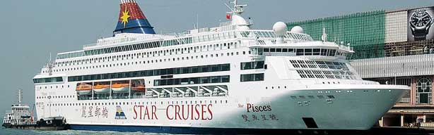 Star Cruises Information Getsholidays In